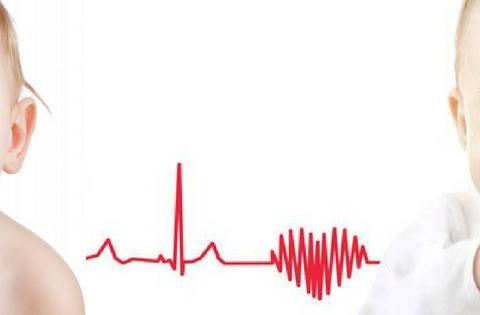 dječja kardiologija